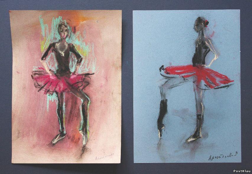 reaction paper fot ballet