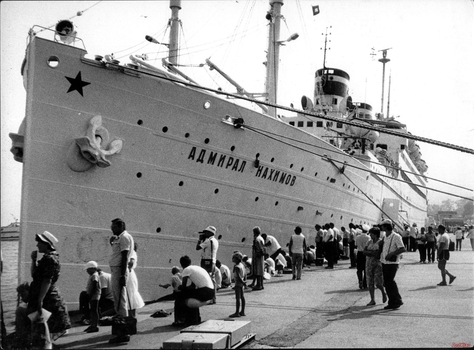 Адмирал Нахимов за сутки до гибели